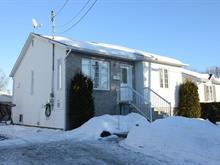 House for sale in Laval-Ouest (Laval), Laval, 7789, 55e Avenue, 19883503 - Centris