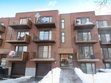 Condo à vendre à Mercier/Hochelaga-Maisonneuve (Montréal), Montréal (Île), 7880, Rue  Hochelaga, app. 7, 25067361 - Centris