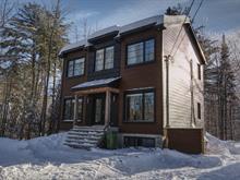 Maison à vendre à Sainte-Julienne, Lanaudière, 1770, Route  337, 19121914 - Centris