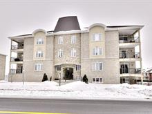 Condo for sale in Saint-Basile-le-Grand, Montérégie, 288, Rang des Vingt, apt. 102, 21145916 - Centris