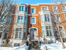 Maison de ville à vendre à Côte-des-Neiges/Notre-Dame-de-Grâce (Montréal), Montréal (Île), 4377, boulevard  Décarie, 20424756 - Centris