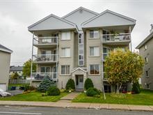Condo for sale in Vimont (Laval), Laval, 2385, boulevard  René-Laennec, apt. A01, 17306905 - Centris