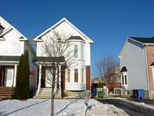 Maison à vendre à Sainte-Catherine, Montérégie, 5420, Rue  Villeneuve, 14433630 - Centris