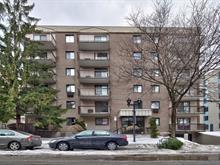 Condo for sale in Ahuntsic-Cartierville (Montréal), Montréal (Island), 1575, Rue  Robert-Charbonneau, apt. 505, 24037439 - Centris