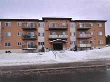 Condo à vendre à Pierrefonds-Roxboro (Montréal), Montréal (Île), 16690, boulevard de Pierrefonds, app. 305, 16850827 - Centris