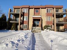 Condo à vendre à Rivière-des-Prairies/Pointe-aux-Trembles (Montréal), Montréal (Île), 995, boulevard du Tricentenaire, app. 306, 21952070 - Centris