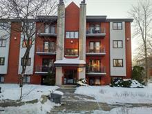 Condo for sale in Saint-Lambert, Montérégie, 55, Rue  Reid, apt. 3, 12238133 - Centris
