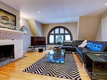 Condo / Appartement à louer à Westmount, Montréal (Île), 4156, boulevard  Dorchester Ouest, app. 3, 23904191 - Centris