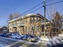 Income properties for sale in La Cité-Limoilou (Québec), Capitale-Nationale, 1804, Rue  McGowan, 17278424 - Centris
