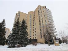 Condo for sale in Chomedey (Laval), Laval, 4500, Promenade  Paton, apt. 102, 20095507 - Centris