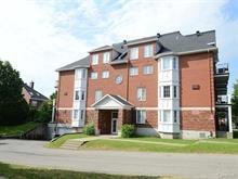 Condo à vendre à Saint-Laurent (Montréal), Montréal (Île), 2380, Rue  Charles-Darwin, 28231140 - Centris