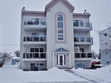 Condo à vendre à Sainte-Catherine, Montérégie, 3685, boulevard  Saint-Laurent, app. 201, 17265920 - Centris