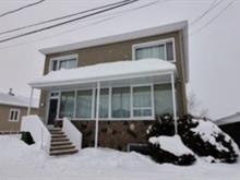 Duplex à vendre à Jonquière (Saguenay), Saguenay/Lac-Saint-Jean, 2104 - 2106, Rue du Père-Lalemant, 15457178 - Centris