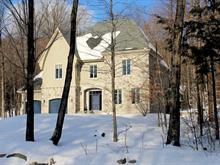 Maison à vendre à Shefford, Montérégie, 61, Rue de la Roseraie, 19785429 - Centris
