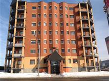 Condo à vendre à Vimont (Laval), Laval, 1305, boulevard des Laurentides, app. 101, 23681086 - Centris