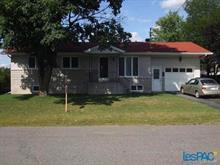 Maison à vendre à Shawinigan, Mauricie, 501, Rue  Bédard, 19191601 - Centris