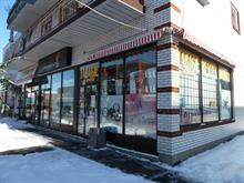 Commerce à vendre à Rosemont/La Petite-Patrie (Montréal), Montréal (Île), 4200, Rue  Beaubien Est, 15628355 - Centris
