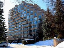 Condo à vendre à Rosemont/La Petite-Patrie (Montréal), Montréal (Île), 5500, Place  De Jumonville, app. 104, 19171584 - Centris