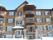 Condo for sale in Pincourt, Montérégie, 537, Avenue  Forest, apt. 2, 15776438 - Centris