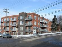 Condo à vendre à Côte-des-Neiges/Notre-Dame-de-Grâce (Montréal), Montréal (Île), 2885, Avenue  Barclay, app. 110, 12564731 - Centris
