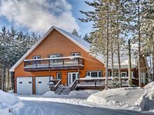 Maison à vendre à Saint-Côme, Lanaudière, 11, Rue  Danielle, 25362520 - Centris