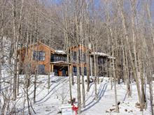 Maison à vendre à Bromont, Montérégie, 10, Rue du Mont-Aki, 21644292 - Centris