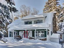 Maison à vendre à Chertsey, Lanaudière, 850, Rue  Rochon, 17549304 - Centris