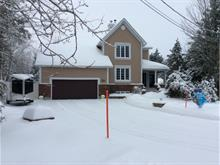 House for sale in L'Épiphanie - Paroisse, Lanaudière, 729, Rue  Poitras, 25918057 - Centris