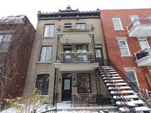 Condo for sale in Rosemont/La Petite-Patrie (Montréal), Montréal (Island), 6266, Rue de Saint-Vallier, 10096746 - Centris