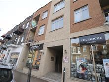 Condo / Appartement à louer à Le Plateau-Mont-Royal (Montréal), Montréal (Île), 2212, Avenue du Mont-Royal Est, app. 201, 24395539 - Centris