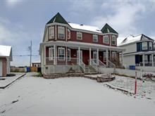 Maison à vendre à L'Assomption, Lanaudière, 135, Rue  Rheault, 23497779 - Centris