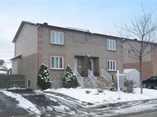 House for sale in Rivière-des-Prairies/Pointe-aux-Trembles (Montréal), Montréal (Island), 3632, Rue  Charles-Goulet, 13297786 - Centris