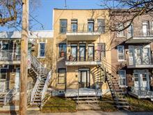 Immeuble à revenus à vendre à Rosemont/La Petite-Patrie (Montréal), Montréal (Île), 5533A - 5537, 1re Avenue, 28322869 - Centris