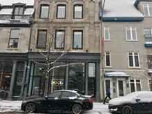 Bâtisse commerciale à louer à Le Sud-Ouest (Montréal), Montréal (Île), 1384, Rue  Notre-Dame Ouest, 27621949 - Centris