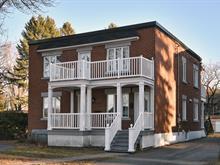Duplex à vendre à Joliette, Lanaudière, 1045 - 1047, boulevard  Manseau, 20986112 - Centris