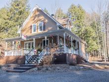 Maison à vendre à Notre-Dame-des-Prairies, Lanaudière, 90, Avenue  Rosa, 26980550 - Centris