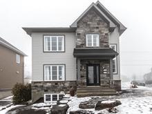 Maison à vendre à La Haute-Saint-Charles (Québec), Capitale-Nationale, 13159 - 13161, Rue de Capella, 20355458 - Centris