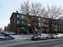 Condo à vendre à Rivière-des-Prairies/Pointe-aux-Trembles (Montréal), Montréal (Île), 1145, boulevard du Tricentenaire, app. 102, 14121992 - Centris