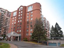 Condo for sale in Saint-Laurent (Montréal), Montréal (Island), 755, Rue  Muir, apt. 108, 27916655 - Centris