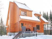 Maison à vendre à Saint-Édouard-de-Maskinongé, Mauricie, 151, Chemin du Domaine-du-Boisé, 14086748 - Centris