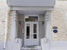 Condo for sale in La Cité-Limoilou (Québec), Capitale-Nationale, 889, Rue  Richelieu, apt. 11, 9447345 - Centris