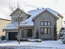 Maison à vendre à Candiac, Montérégie, 227, Avenue de Deauville, 11825410 - Centris
