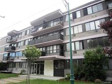 Condo / Apartment for rent in Mont-Royal, Montréal (Island), 955, Avenue  Plymouth, apt. 202, 25247746 - Centris