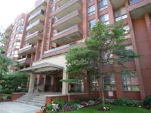 Condo à vendre à Ville-Marie (Montréal), Montréal (Île), 500, Rue de la Montagne, app. 705, 17999848 - Centris