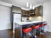 Condo for sale in Mercier/Hochelaga-Maisonneuve (Montréal), Montréal (Island), 825, Rue de Bruxelles, apt. 305, 18732653 - Centris