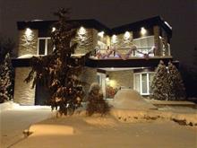 Maison à vendre à Boisbriand, Laurentides, 476, Rue  Émile-Nelligan, 20525062 - Centris