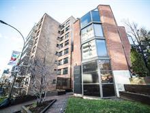 Condo / Appartement à louer à Ville-Marie (Montréal), Montréal (Île), 3550, Rue de la Montagne, app. 106, 16629889 - Centris
