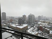 Condo / Apartment for rent in Ville-Marie (Montréal), Montréal (Island), 405, Rue de la Concorde, apt. 2210, 12453611 - Centris