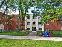Income properties for sale in Saint-Laurent (Montréal), Montréal (Island), 140 - 160, Carré  Benoit, 14264306 - Centris