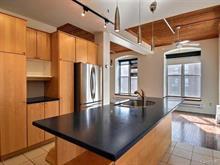 Condo / Apartment for rent in Le Sud-Ouest (Montréal), Montréal (Island), 11, Rue  Charlevoix, 20736897 - Centris